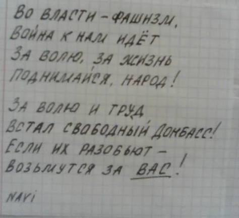 ctn_во_власти_фашизм.jpg
