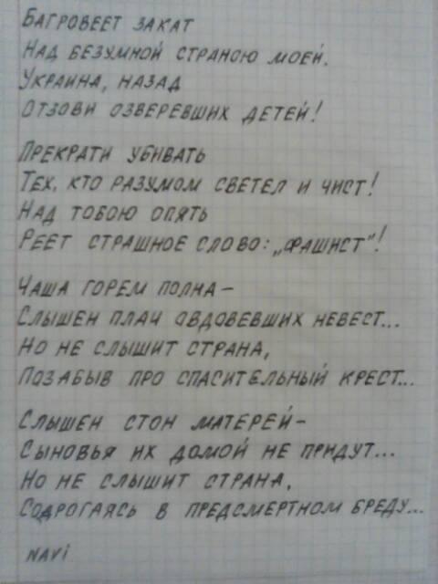 tyr_багровеет_закат_над_безумной_страной.jpg