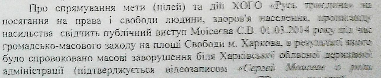 vistuplenie_1._03._2014.jpg